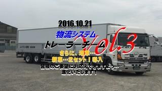 20161021新車導入バナー2.jpg